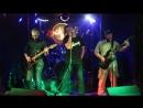 АЙЗЕХОН - В ИНТЕРЕСАХ РЕВОЛЮЦИИ АГАТА КРИСТИ COVER LIVE IN ROCK-N-ROLL MUSIC BAR 05.08.17