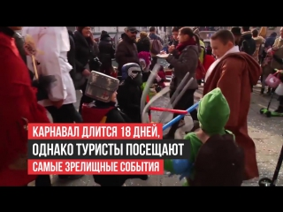 Венецианский карнавал глазами туристов и местных жителей