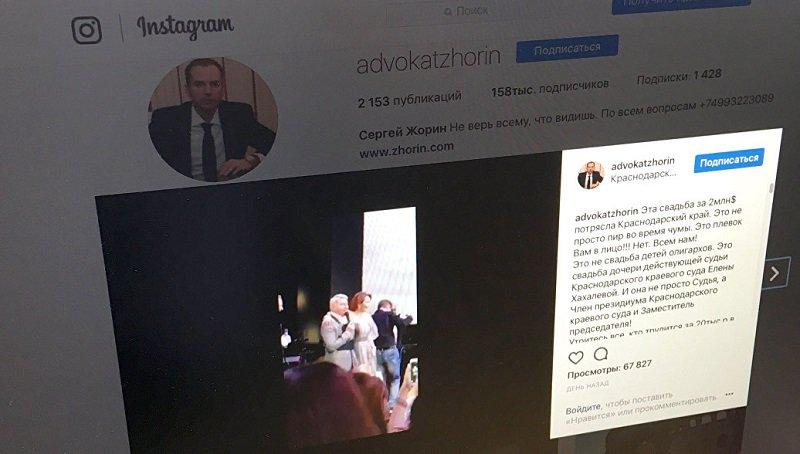 Стало известно, что грозит адвокату, рассказавшему о свадьбе дочери судьи в Краснодаре