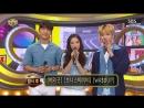 170507 SBS Inkigayo - Special MC - Minhyuk CNBLUE