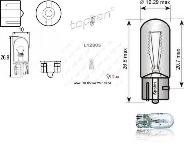 Лампа накаливания, габаритный огонь для BMW Z1