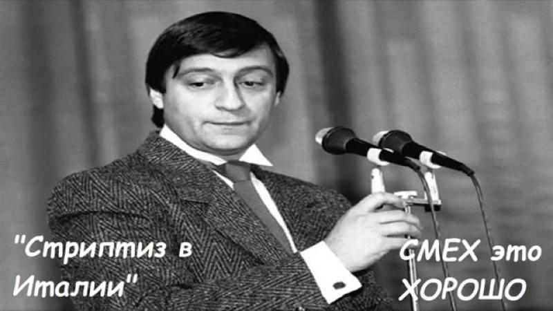 Геннадий Хазанов Монологи Колхоз Выберем Свою Проститутку