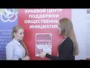 медиаволонтёр МашаИванова
