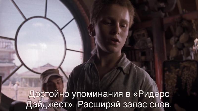 Империя Солнца | Empire of the Sun (1987) Eng Rus Sub (720p HD)