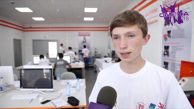Всероссийский детский центр «Смена» отмечает Всемирный день навыков молодежи и открытие Парка Будущего