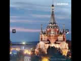 Ижевск. Путешествия по России