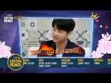 |170406| Lipstick Prince 2 - preview with N