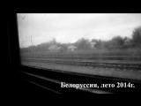 Родина дышит (1 место, кат. А, видеозарисовка, Риснянский Никита, г. Луганск)
