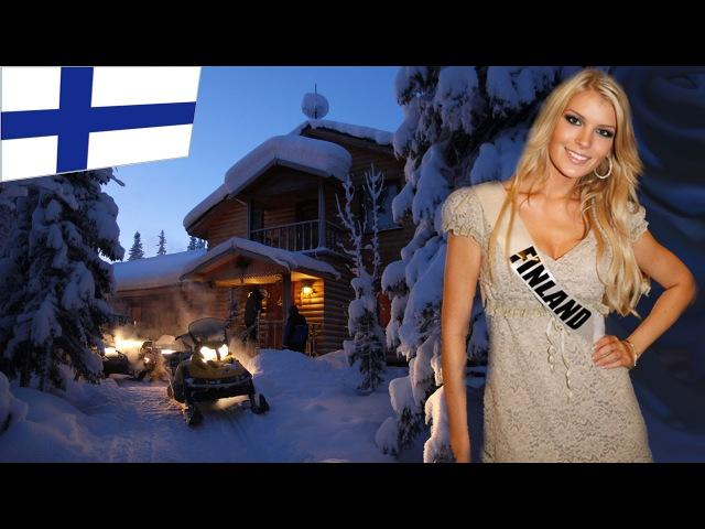 Финляндия. Интересные Факты о Финляндии