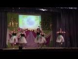 Танцевальный коллектив  Кураж  - Ландыши