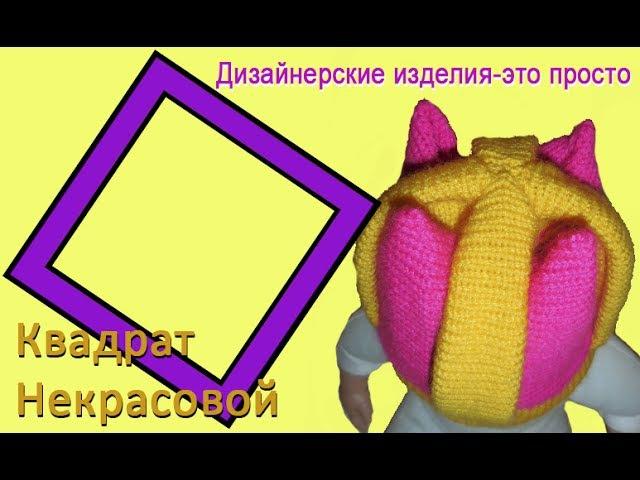 Анонс МК оригинальная шапочка Корона