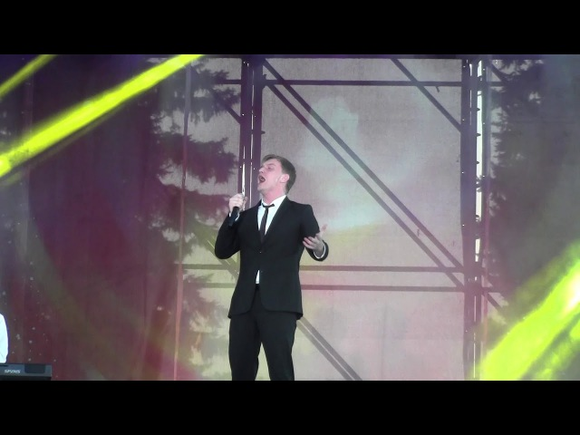 Алексей Гоман Букет Донецк Парк Щербакова 2017