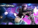 Ghost in the Shell: First Assault - Official Trailer