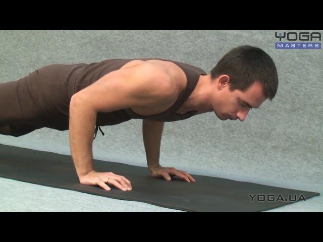 Вечерний комплекс по йоге (из серии дисков «Фигуры Y23» 2009-2010 г.)
