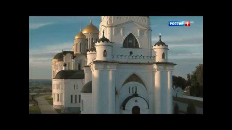 Александр Невский Между востоком и западом Документальный фильм ВГТРК