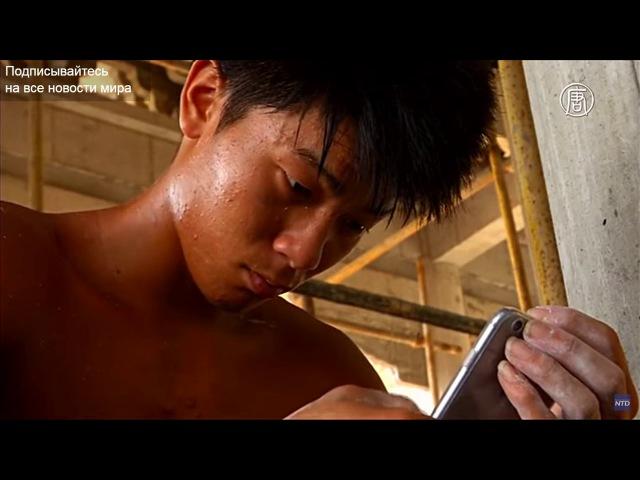Китайский строитель стал звездой Интернета (новости)
