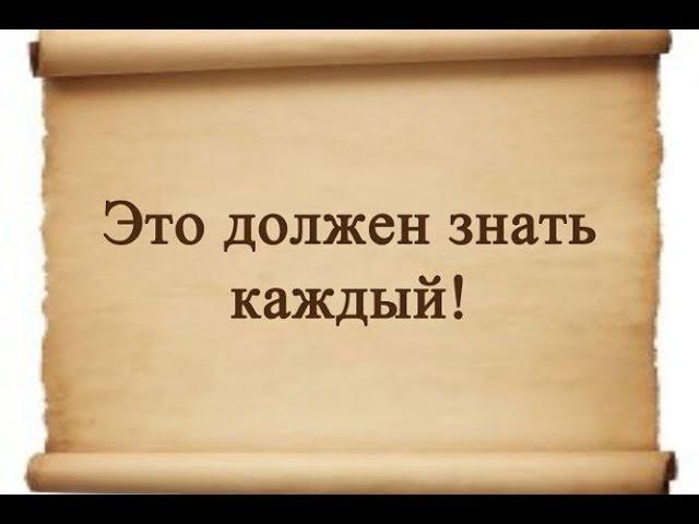 Запрещенный советский фильм про еврейский фашизм 1973 г ЭТО ДОЛЖЕН ЗНАТЬ КАЖДЫЙ!