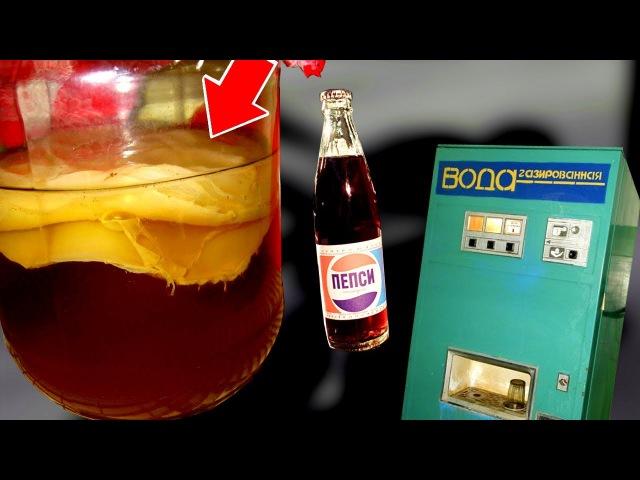Напитки детишек СССР. Что пили дети в 80х. Какие напитки пили советские дети