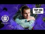 DJ Mexx (Royal Music, SPb) 9 декабря, Platinum Night Club