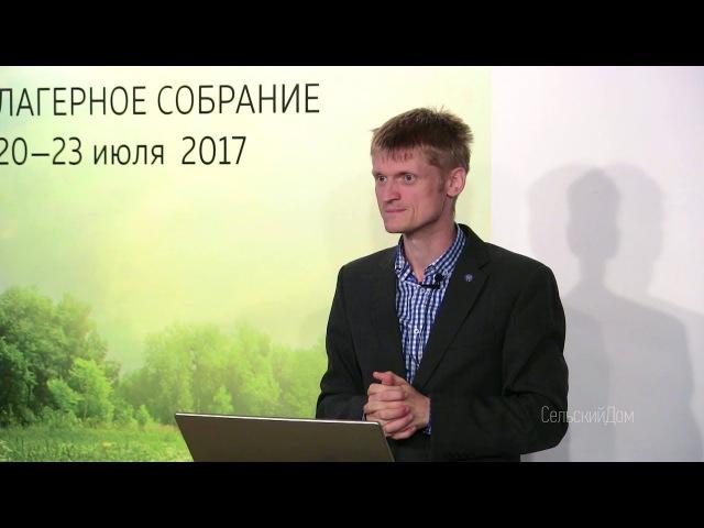 Закон созерцания или причино-следственная связь - Виталий Пилипенко