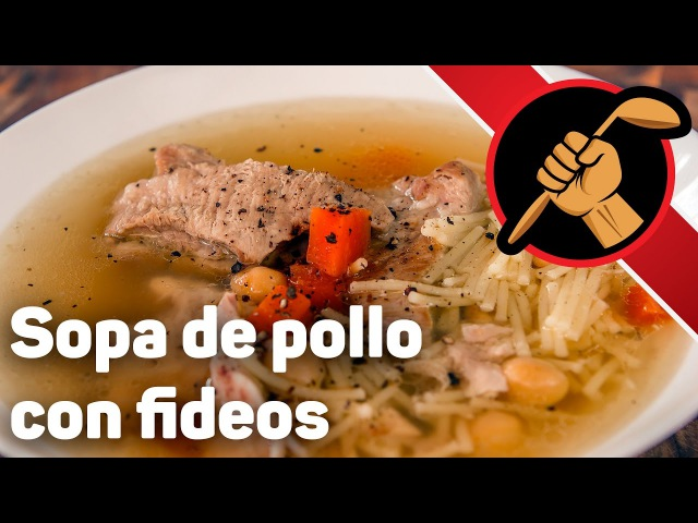 Испанский куриный суп со свиными рёбрышками - sopa de pollo con fideos