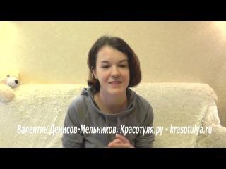 Обучение эротическому, чувственному, релаксационному массажу. Мастер класс массажа для расслабления, возбуждения в Москве, Спб.