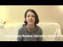 Релакс расслабляющий чувственный массаж видео отзывы. Массажист, телесная терапия в Москве, Питере.
