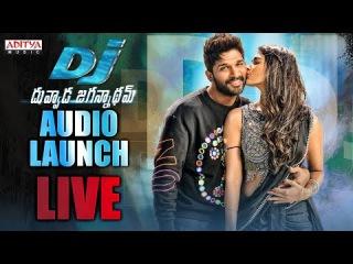 DJ - Duvvada Jagannadham Audio Launch Live || AlluArjun, Pooja Hegde, Harish Shankar, DSP