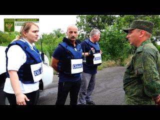 ОБСЕ отказываются фиксировать обстрел ссылаясь на мандат
