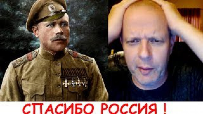 Американский Профессор - Спасибо Россия ! Русский перевод muvie community college