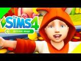 The Sims 4 Детские вещи | Полный обзор