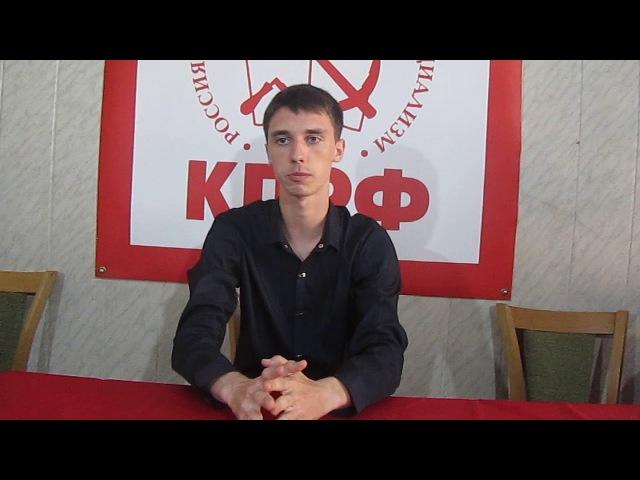 Анатолий Савинцев