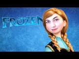 Челлендж УГАДАЙ БЛОГЕРА. Холодное сердце FROZEN  Nikol CrazyFamily, Roma Diana Kids Show, Anny May