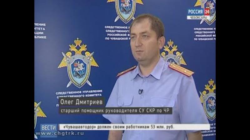 Уголовное дело на гендиректора компании «СУОР» прекращено