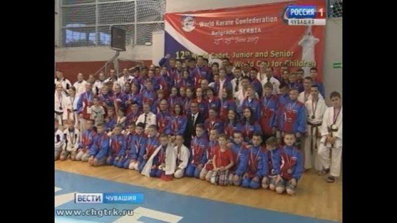 9 каратистов Чувашии внесли свою лепту в победу сборной России на чемпионате мира