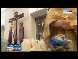 Тысячи верующих Поморья отметили Крещение