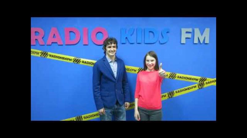 Александр Хохлов- звезда футбола в гостях у Виолетты Юшкиной на Radio Kids FM