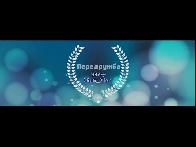 Fanfik-teaserПередружбаBTS |BLACKPINK| JUNGKOOK| SUGA|JENNIE| ROSE