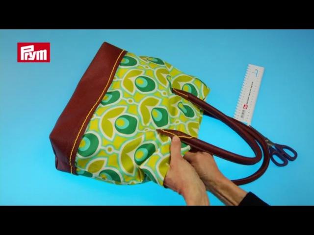 Дно для сумки Caroline и Ручки для сумки Theresa