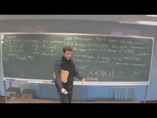 М.А. Берштейн. Подготовительный семинар к лекциям А.Н. Капустина