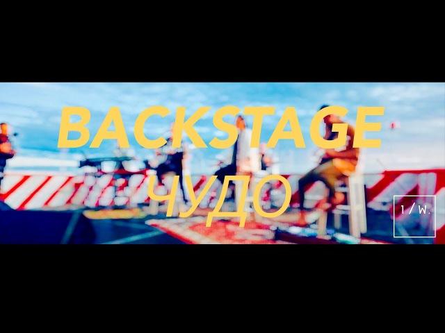 IFOUNDWORSHIP - Backstage