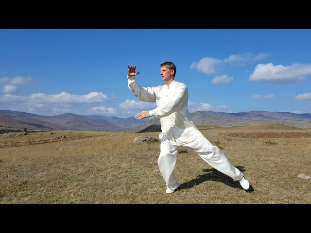 Ян тайцзицюань Юньшоу - как скоординировать руки и ноги