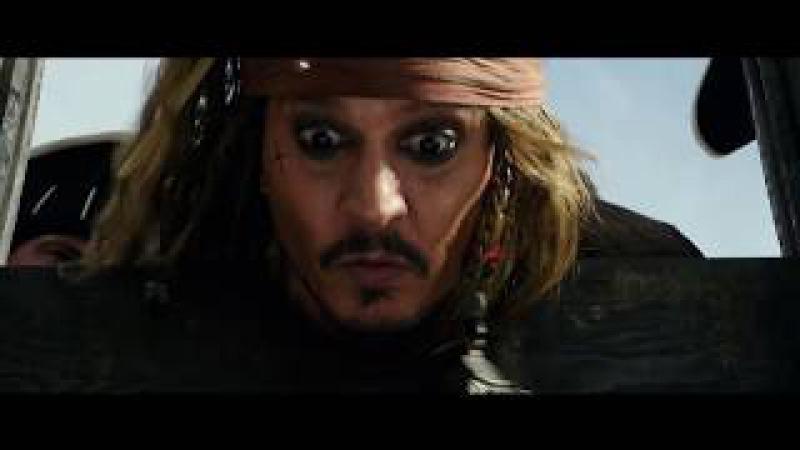 Пираты Карибского моря: Мертвецы не рассказывают сказки - ОФИГИТЕЛЬНЫЙ ПОДАРОК ...