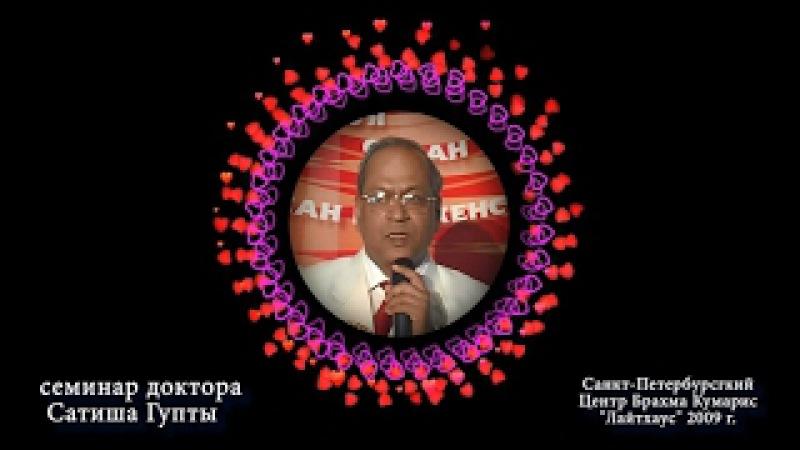 Лекция доктора Сатиша Гупты Лучшая профилактика болезней сердца