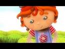 Y el Pasto Verde Crecía Alrededor - Canciones clásicas infantiles
