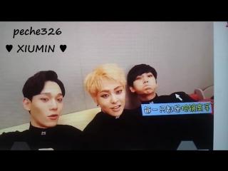 [CUT 3] 160621 EXO Xiumin @ StarTV [EXOMENTARY Live Channel]