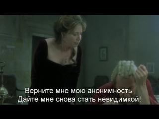 Перо Маркиза де Сада | Quills (2000) Eng + Rus Sub (720p HD)