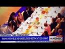 """""""Передайте соль, пожалуйста"""": MSNBC обнаружил, как Трамп """"подает Путину тайные знаки за ужином""""."""