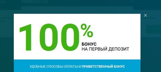Купить биткоин через сбербанк онлайн-2