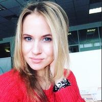 Anastasia Chernova
